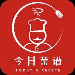 今日菜谱最新版 v1.1.2 安卓版