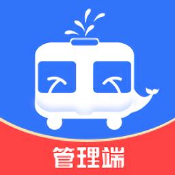 客运管理app v1.1.2 安卓版