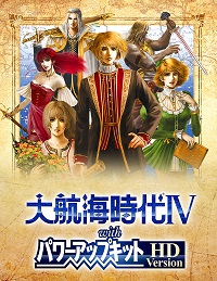 大航海时代4重制版 中文硬盘版