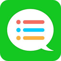 短信�A最新版本v1.8.1 安卓版