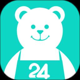 泰笛生活软件 v2.8.2 安卓版