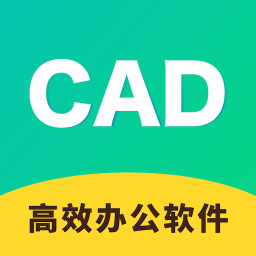 cad快速看图制图appv10.8 安卓版