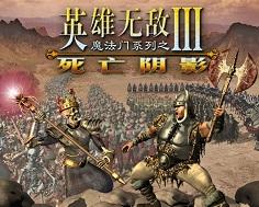 英雄无敌3经典地图合集(2957张) 中文整合包