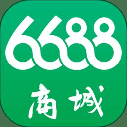 6688商城�Wapp