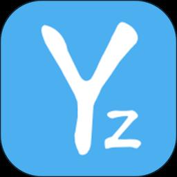 云竹�f作�k公�件 v3.2.3 安卓最新版