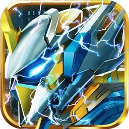 太空机甲游戏 v1.0.5 安卓版