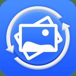 手机照片恢复大师appv3.6 安卓最新版