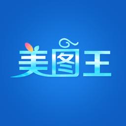 美图王app v1.0.4 安卓版