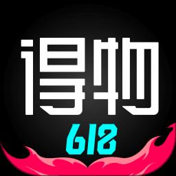 得物最新版本(毒)v4.77.2 安卓版
