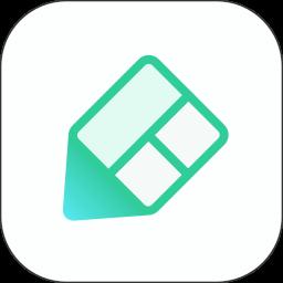 格子笔记软件 v1.5.1 安卓版