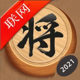 中��象棋大�鹗�C版 v1.0.12 安卓版