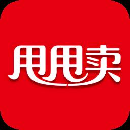 甩甩卖appv2.1.3 安卓版