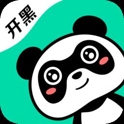 熊猫开黑appv1.5.7 安卓版