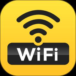 wifi密码神器软件v1.7.5 安