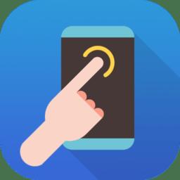 魔力自动点击器软件v2.0.2