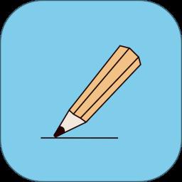 秒记记事最新版 v4.2 安卓版