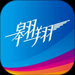 翱翔客户端v6.0.6 安卓版