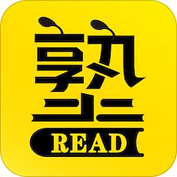 蚂蚁私塾app