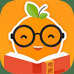 免费电子书app v5.7.5 安卓最新版