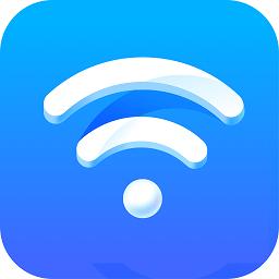 wifi全能管家appv1.3.2 安卓最新版