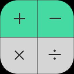 小明计算器app
