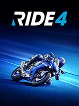 极速骑行4最新破解版(ride4)