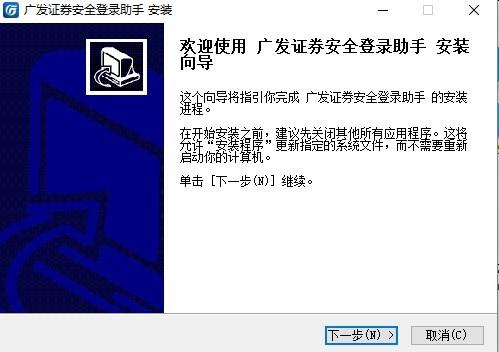 �V�l�C券交易安全控件
