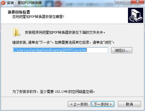 星如pdf�D�Q器免�M版 v5.0.7.6 最新版