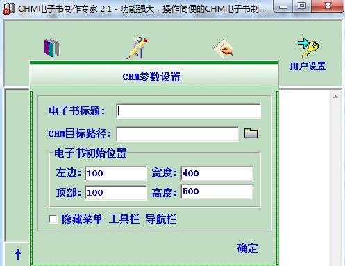 �w�Pchm�子��制作�<� v2.1 �G色版