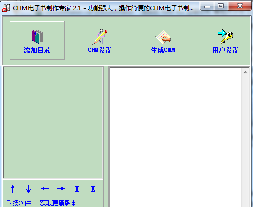 chm�子��制作�<译��X版
