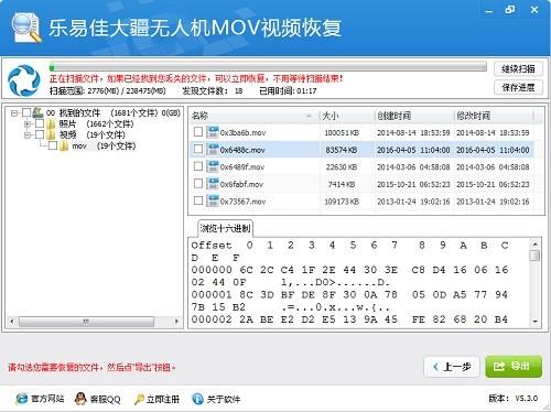�芬准汛蠼��o人�Cmov��l恢�蛙�件 v6.4.9.0 最新版