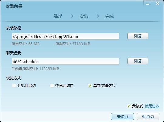 99云�k公客�舳� v2.3 最新版