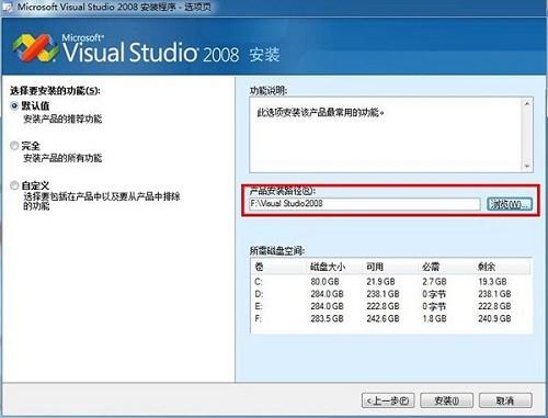 visual studio 2008 win10 ��X版