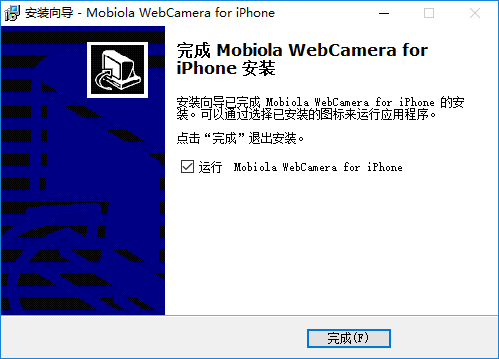 webcamera免�M版(�W�j�z像�^) v2.8.1 官方正式版