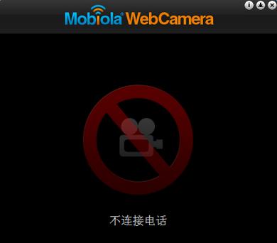 webcamera中文版