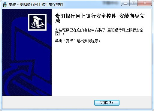 �F��y行�W�y助手 v2.3.9.19 官方最新版