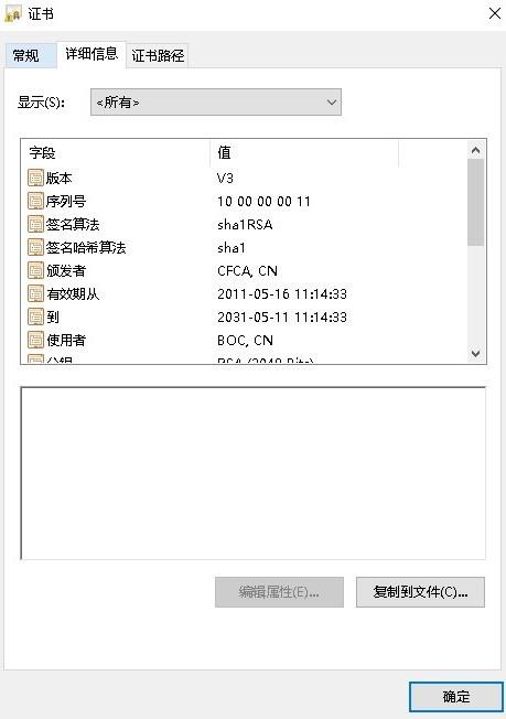 cacf�C���合集
