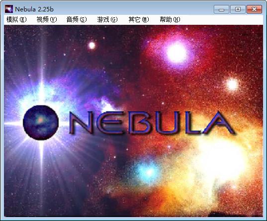 nebula街�C模�M器