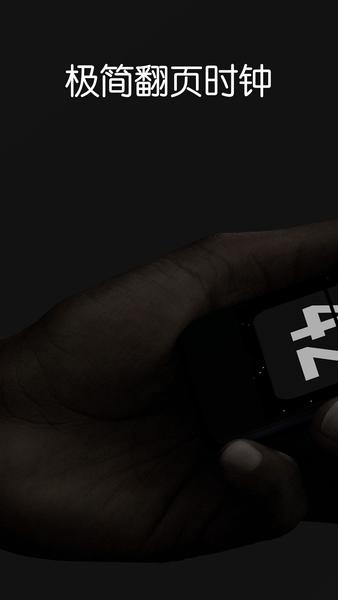 fliqlo翻��r�最新版 v3.0.3 安卓版