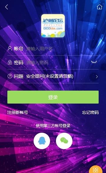 �o州���app v1.5.1 安卓版