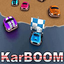小小碰碰�最新版(karboom)��X版