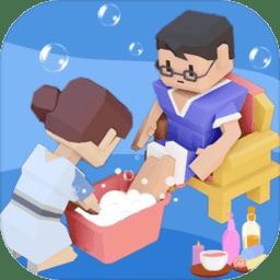 我要去洗脚手游 v3.4 安卓版