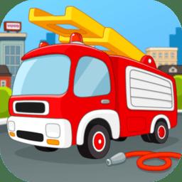 ����消防�T救火游��v1.0.7