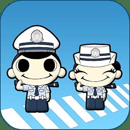 深圳交警最新版v6.2.2 安卓版