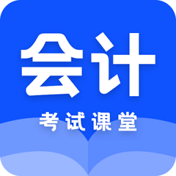 cpa考试软件 v21.6.15 安卓版