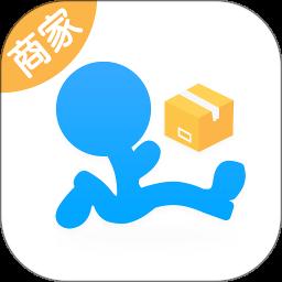 爱跑腿商家端v5.1.0 安卓版