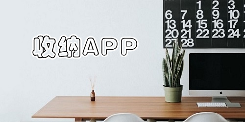 收�{app