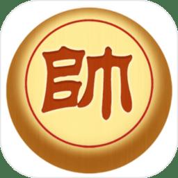 ��R炮暗棋手游 v1.0 安卓版
