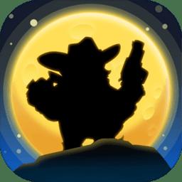 皇家��手最新版v1.1 安卓版