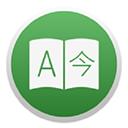 translatium�O果��X版v14.0.0 最新版